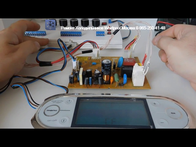 Ремонт электроники холодильника Whirlpool ARC 8140 Вирпул ошибка CF