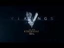 Викинги 4 сезон 3 серия exclusive preview