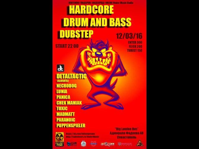 MadMatt Live rec Under Music Radio 12 03 16 HARDCORE DRUM AND BASS @ LONDON bar
