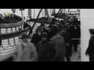 Спасти Титаник с Бобом Баллардом