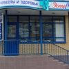 Центр Красоты и Здоровья ЭстеМед  г. Дубна