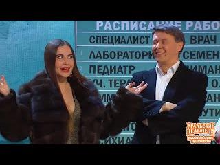 """Квест в """"Уральских пельменях"""" - Медкомиссия невыполнима"""