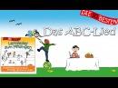 Das ABC Lied Das Alphabet Die besten Lernlieder zum Mitsingen Kinderlieder