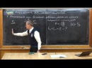 Урок 224. Напряженность поля неточечных зарядов