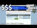 КАК БЫСТРО ЗАРАБОТАТЬ 100 $$$ МИЛЛИОНОВ ДОЛЛАРОВ Видео гайд GTA 5 Guide Grand Theft Auto V