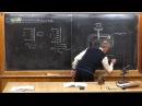 Урок 367. Передача электроэнергии на расстояние