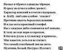 Артём Дорошенко фото №12