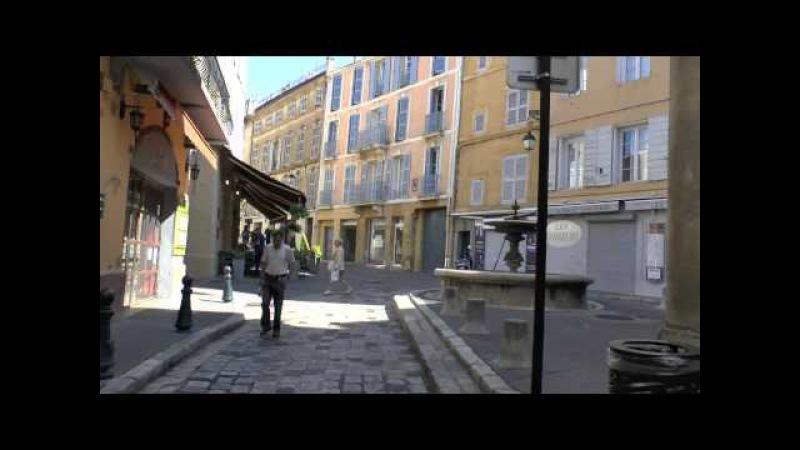 Экс ан Прованс 2 Прованс Франция Aix en Provence Provence France