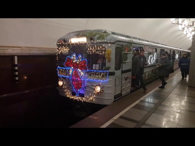 Еж 3 Ем508Т Новогодний поезд на станции Добрынинская