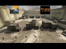 [CS.GO] AIM_MAP - M1 GAME vs TISKL TV (1:2)