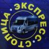 """""""Столица Экспресс"""" Минск-Солигорск"""