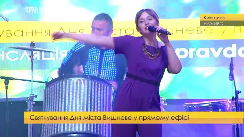Руслана Лавор - З Днем народження Вишневе