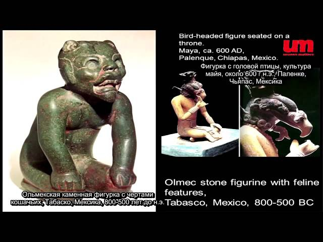 The Outstanding 1 2 Грэм Хэнкок Психоделики и Цивилизация Свет и Тьма ч 2