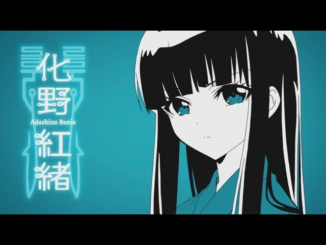 Sousei no Onmyouji GTA Edition AMV Две Звезды Онмёджи GTA IV Main Theme
