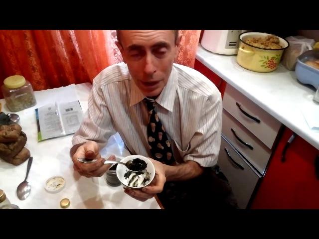 ЧЕРНЫЙ ТМИН ЛЕКАРСТВО ПРОРОКА Тмин с медом после еды 150 000 микроэлементов для крови