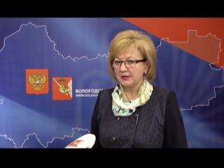 9 млрд рублей собственных средств поступило в местные бюджеты Вологодской области