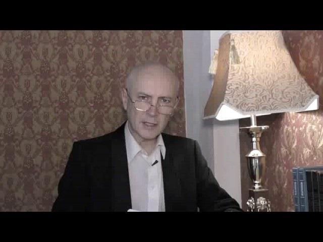 Роман Перин Пьяный Алхимик 12 04 2017 2 читает Виктор Корецкий 1