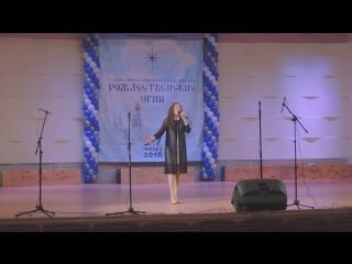 """Мария Костюкова - """"Listen"""""""
