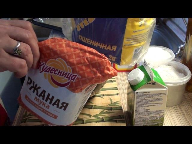 Бездрожжевой домашний пшенично ржаной хлеб на кефире от Марии
