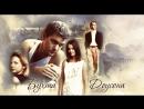 Бухта Доусона 6 сезон 13 серия Впервые в России