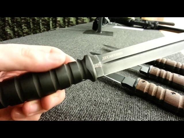 Украинские ножи Бiла зброя