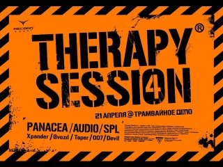 Therapy Session 4