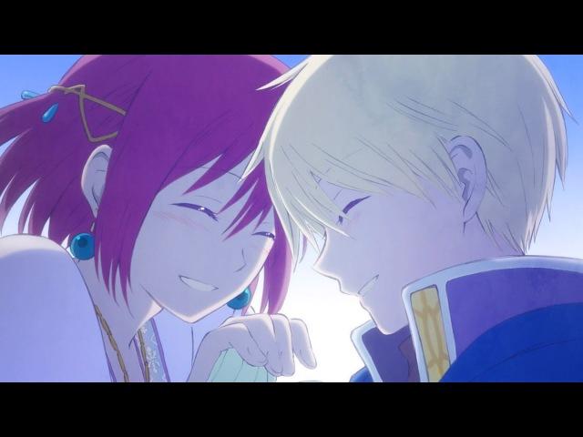 Красивый аниме клип Счастье есть Зен и Шираюки