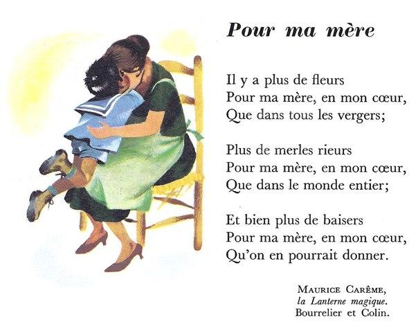 женщины французские поздравления в стихах на французском вашей