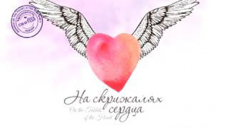Мирра Боганёва Крылья авт стих Mirra Boganiova Wings author's poem