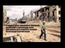 Героев нужно знать в лицо! (Харе Кришна - Пища для жизни в Чечне, г.Грозный 1995-1996)
