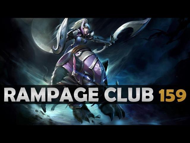 DOTA 2 Rampage Club EP159