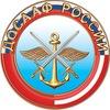 ДОСААФ Новгородское региональное отделение
