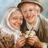 С любовью к старикам