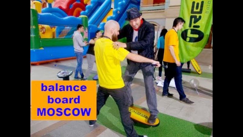 Баланс борд || Moscow Treekix || Ski Board Salon