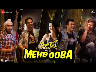 Mehbooba - Fukrey Returns - Prem & Hardeep - Mohammed Rafi, Neha Kakkar, Raftaar & Yasser Desai