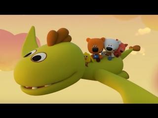 Ми-ми-мишки - Ми-ми-мишки - Цыпа и динозавры. Познавательные мультики для детей. Серия 23