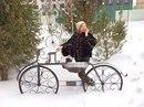 Фотоальбом человека Ольги Труновой