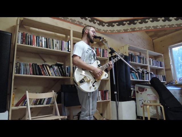 Ulfr Blues — 27