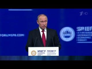 Пленарное заседание Международного экономического форума открыл Владимир Пути...