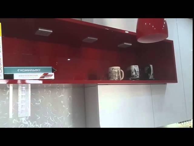 Светодиодные светильники Evita и Santiago для кухни