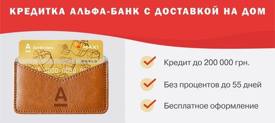 www creditplus ru вход в личный кабинет