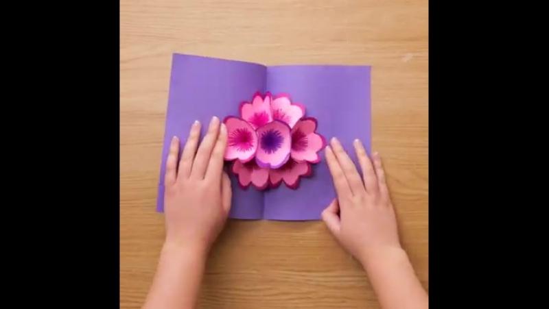 открытка которая раскрывается а внутри цветок украинском селе дай