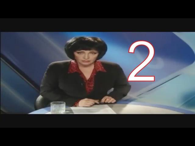 ПЕРЕПОСТ Мария Лондон о том что происходит в России и Кстати о погоде выпуск №2