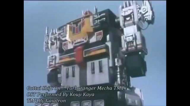 Gattai Shift On Turboranger Mecha