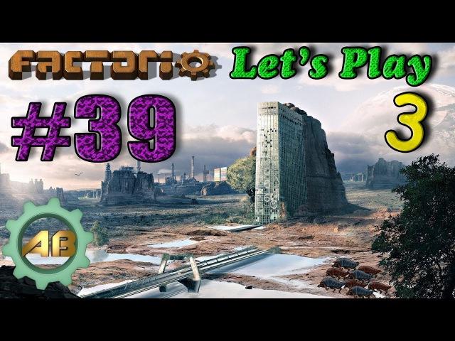 Factorio Let'sPlay S3EP39 Глобальный снос Часть 6