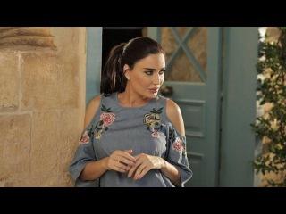 Cyrine Abdel Nour - Eza Badak Yani [Official Music Video](2017)  / سيرين عبد النور - إذا بدك ياني