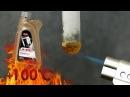 Lotos Synthetic plus 5W40 Какой осадок дает моторное масло? Тест при нагревании выше 100°C