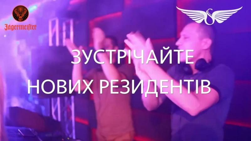THE FAINO (DJ Konstantin Ozeroff DJ Sky) @ Skyroom