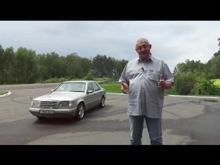 Мерседес_Mercedes-Benz E-Klasse W124 Один из ВЕЛИКИХ Авто 20-го Века Видеообзор,