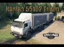 Spin Tires Камаз 55102 Turbo